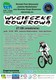 wycieczka rowerowa 2017.08.27.jpeg